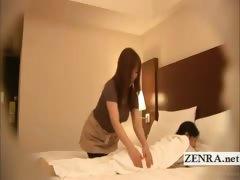 Subtitled Plump Bbw Japanese Milf Masseuse Butt Massage